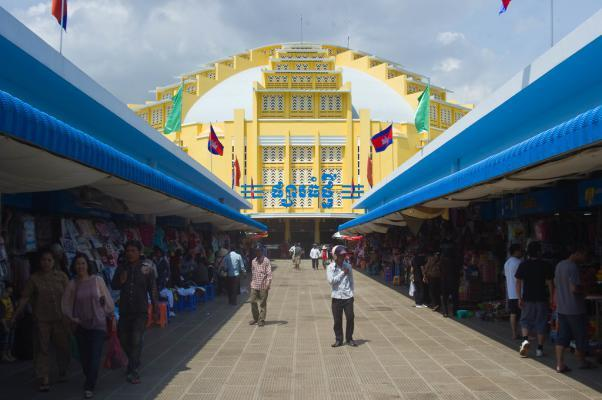 Phsar Thmei (Central Market)